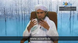 Oral sex in Islam - Kia Oral Sex Jaiz hai? Mufti Tariq Masoud