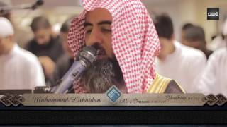 Quran recitation by shaykh Muhammad Al Luhaidan surah al imran 130 - 143 & surah ibrahim 42 - 52