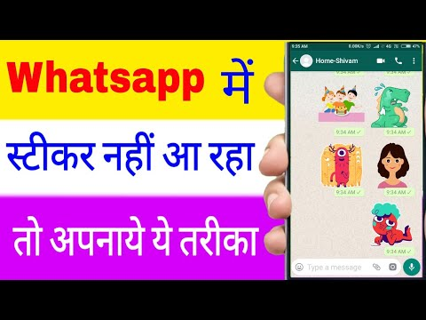 how to create stickers on whatsapp | stickers on whatsapp hindi | How to make whatsapp stickers
