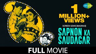Sapno Ka Saudagar (1968) | Full Hindi Movie | Raj Kapoor, Hema Malini, Jayant