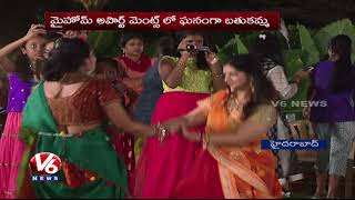 Bathukamma Celebrations Held At My Home Apartments In Hyderabad | V6 News