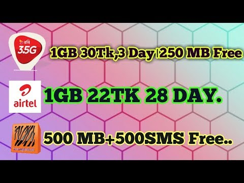 BD All Sim MB Offer and free internet