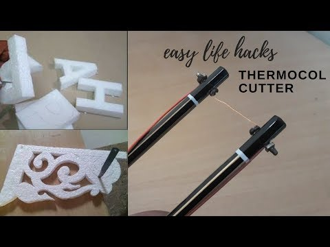 How to make foam cutter at home DIY easylifehacks