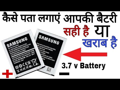 100% Find out Mobile Battery Voltage 3.7v. How check Mobile Battery Voltage Tech Talk ?