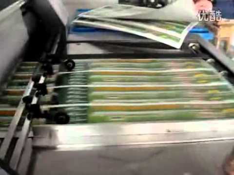 YFML920S Semi Automatic Thermal Laminator With Pneumatic Cutter