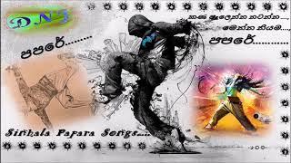 Papara Music කණ පැලෙන්න ඩාන්ස් කරන්න මෙන්�