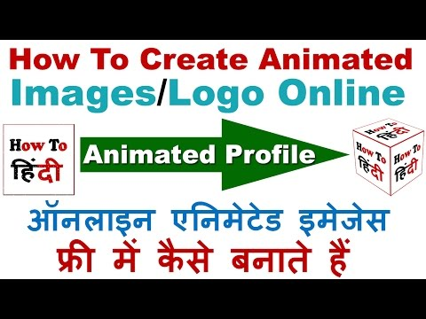 How to Create Animated Logo/Profile Pictures online for FREE !! (GIF)