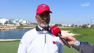 #x202b;#برنامج_الملعب : بطولة مجلس التعاون الخليجي ٢١ للجولف#x202c;lrm;