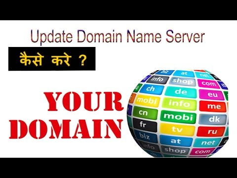 How to Update domain Server name Hostgator and Godaddy In HINDI