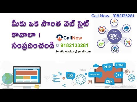 Website designing for low cost || Telugu Tech Tuts
