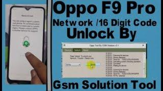 Oppo Sim Network Unlock Pin Without Box 100% Working - PakVim net HD