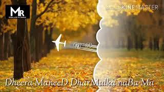 Balochi status song( Muslim hummal ) ( Shah Jan Dawoodi )