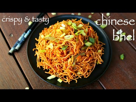 chinese bhel recipe | चायनीज़ भेल | crispy noodle salad | how to make chinese bhel