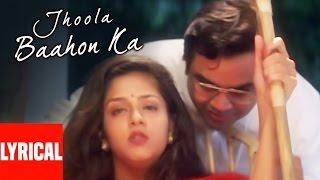 Jhoola Baahon Ka Lyrical Video | Doli Saja Ke Rakhna | Akshay Khanna, Jyotika Amrish