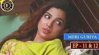 Meri Guriya Episode 11 & 12  - Top Pakistani Drama