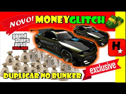 GTA 5 MONEY GLITCH 💲XBOX ONE PS4 PC💲CAR DUPLICATION GLITCH (GTA V Money Glitch 1.43)