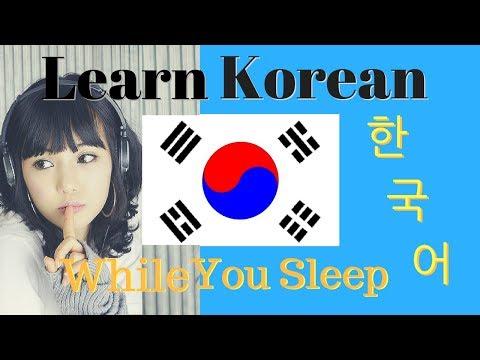Learn Korean while you Sleep // 100 BASIC Phrases & Words \\ Subtitles