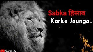 Killer Attitude Status For Boys | Attitude Status In Hindi