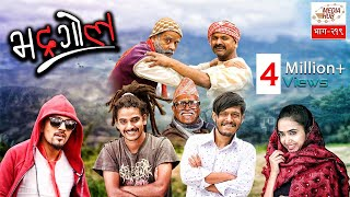 Bhadragol || Episode-219 || July-12-2019 || By Media Hub Official Channel