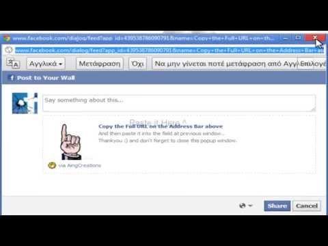 ★ How to: Unlike ALL Facebook Pages That You Have Liked *AT ONCE* ! (UPDATED) ★