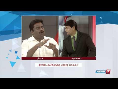 Kelvi Neram - Can Anbumani Ramadoss make a change in TN Politics? 1/4 | News7 Tamil