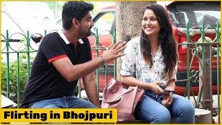Bhojpuri X Video MP4 3GP Full HD