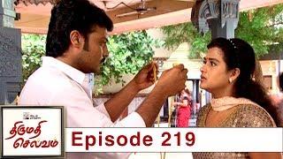 Thirumathi Selvam Episode 219, 17/07/2019 #VikatanPrimeTime