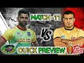 PKL SEASON 7 MATCH 11 QUICK PREVIEW PATNA Vs TELUGU
