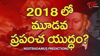 Nostradamus Announced Third World వార్ Date
