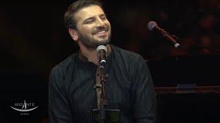 Sami Yusuf - Hasbi Rabbi (Live in Concert)