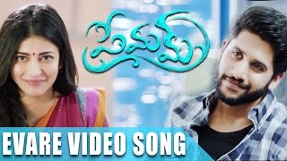 Evare Video Song | Premam Full Songs | Naga Chaitanya, Shruti Hassan | Sithara Entertainments