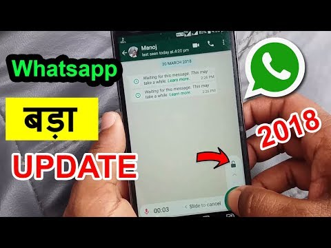 Whatsapp Beta UPDATE 2018 | whatsapp amazing feature your android mobile