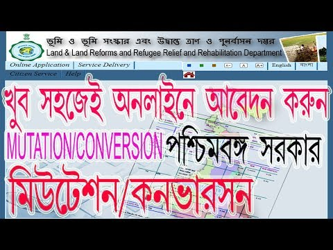 How To Apply online Mutation And Conversion in West Bengal/Banglarbhumi