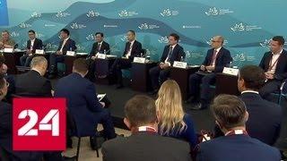 ВЭФ-2018. Трансграничная электронная торговля между Россией и Китаем в цифровом измерении - Россия…