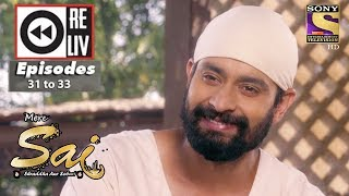 Weekly Reliv | Mere Sai | 8th Nov to 10th Nov 2017 | Episode 31 to 33