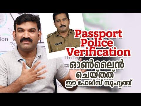 Passport Police verification kerala