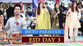 Jeeto Pakistan - Eid Special Day 3 - Top Pakistani Show
