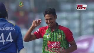 Bangladesh vs Sri Lanka Highlights | Final Match | Tri-Nation Series 2018