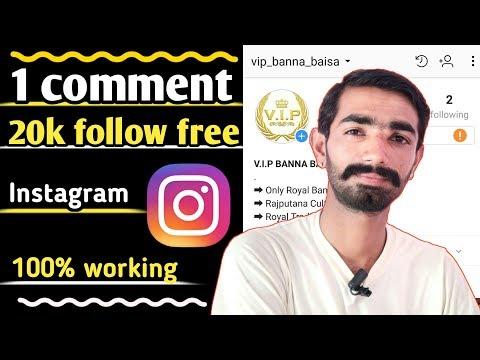 20k follower id gift || how increase instagram followers hindi  2018