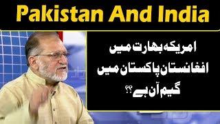 Harf e Raaz With Orya Maqbool Jan | Part 3 | 26 June 2019 | Neo News