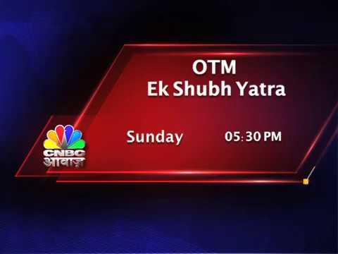 OTM on CNBC Awaaz