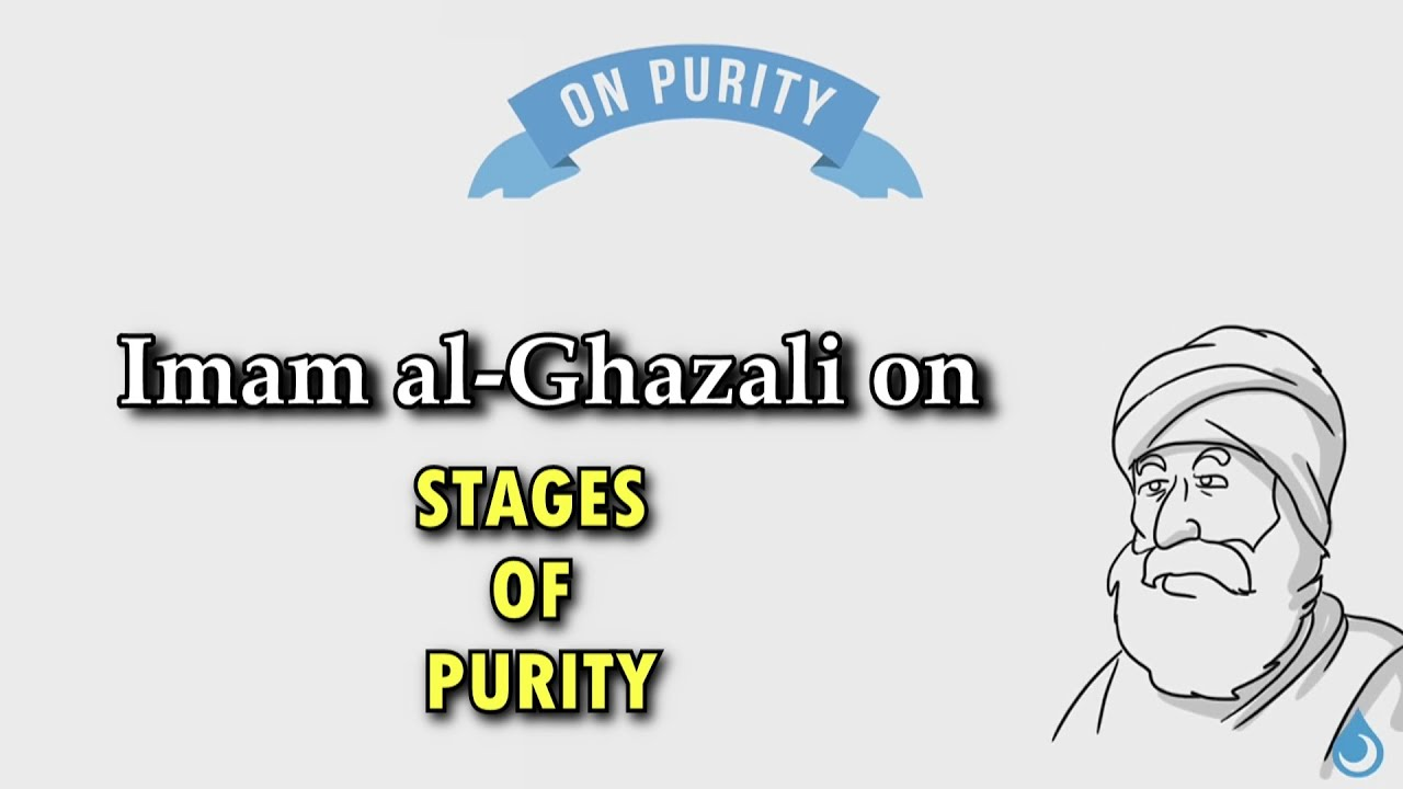 Download Imam al-Ghazali on the Stages of Purity | #SpiritualPsychologist MP3 Gratis