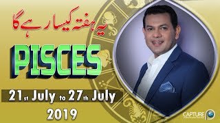 Pisces Yearly Horoscope 2019 - PakVim net HD Vdieos Portal