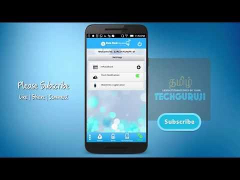 How to Use State Bank Anywhere Application - Tamil Techguruji