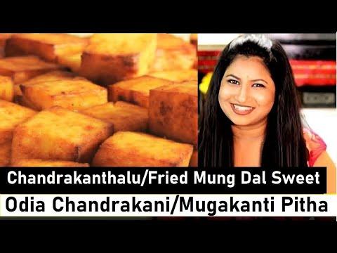 Moong Dal Ki Barfi Recipe | Moong Dal Burfi recipe | Odia Chandrakanti Pitha | Chandrakanthalu