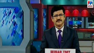 സന്ധ്യാ വാർത്ത | 6 P M News | News Anchor - Pramod Raman | November 7, 2017