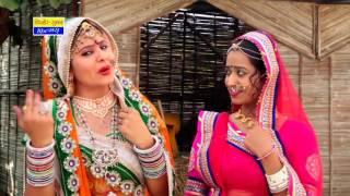 Rajasthani potio new super hits songs durgajasraj
