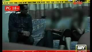Jurm bolta hai Lahore jisam froshi