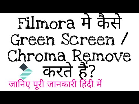 How To Chroma key / Green Screen remove in Filmora 2018 ll Hindi ll Tech Bunch