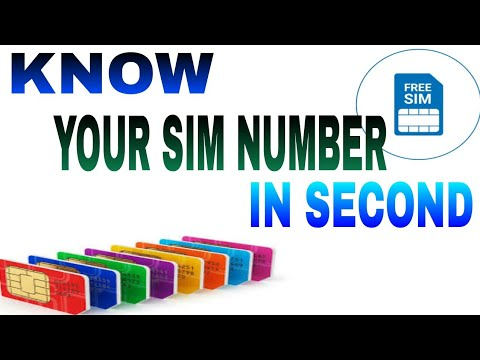 Trick to Know the Serial number or ICCID number of Sim Card